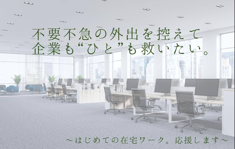 f:id:okinawa-docomo:20200416080335p:plain