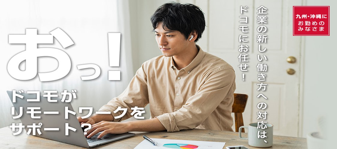 f:id:okinawa-docomo:20210225102135j:plain