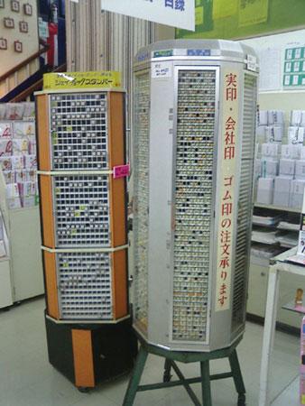 f:id:okinawa-hataraku:20160714230835p:plain