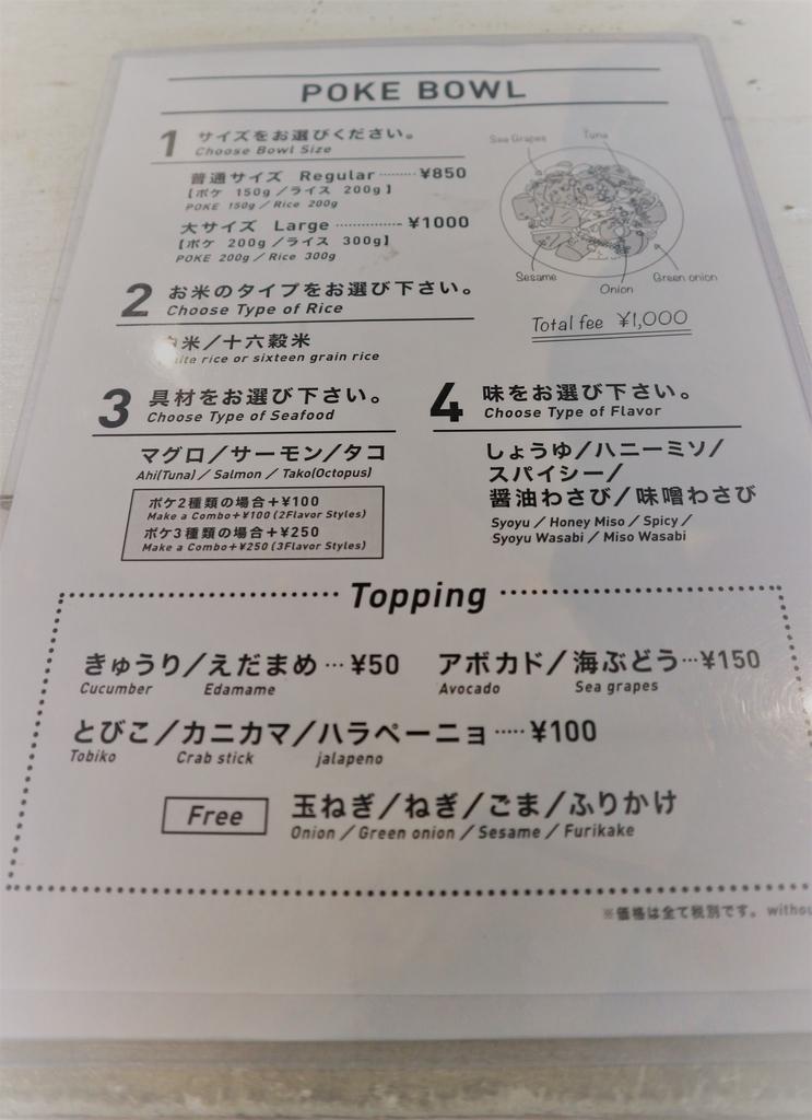f:id:okinawa-mental:20180903154234j:plain