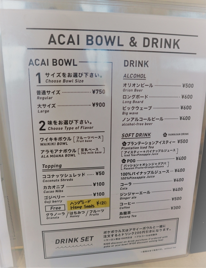 f:id:okinawa-mental:20180903165355j:plain