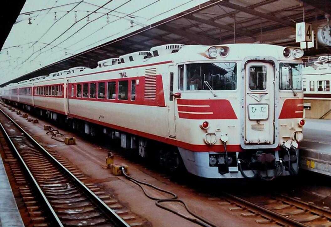 f:id:okinawa-rail:20200222005657j:plain