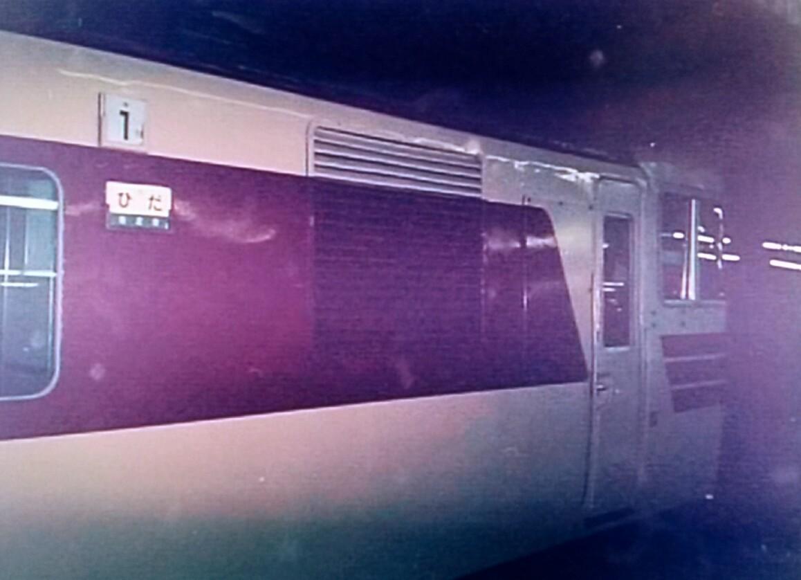 f:id:okinawa-rail:20200316221542j:plain