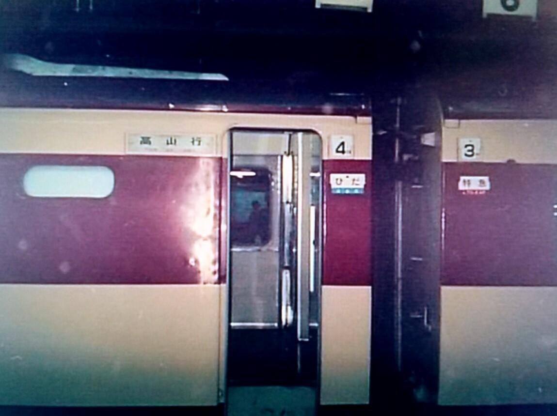 f:id:okinawa-rail:20200316221610j:plain