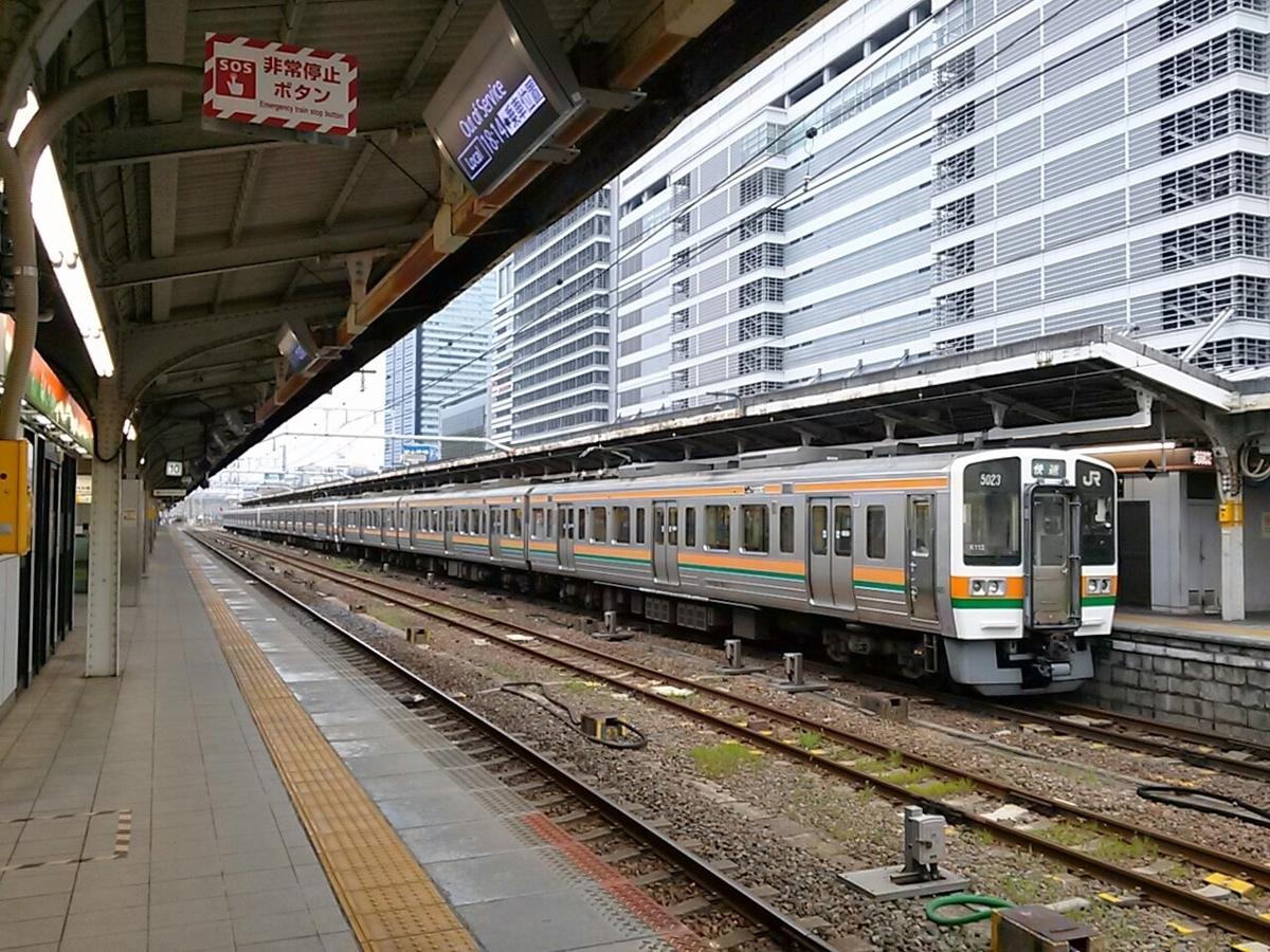 f:id:okinawa-rail:20200320005754j:plain
