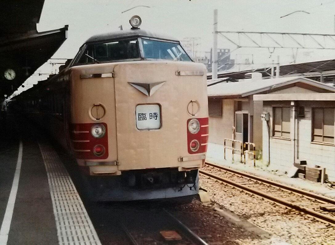 f:id:okinawa-rail:20200320020804j:plain