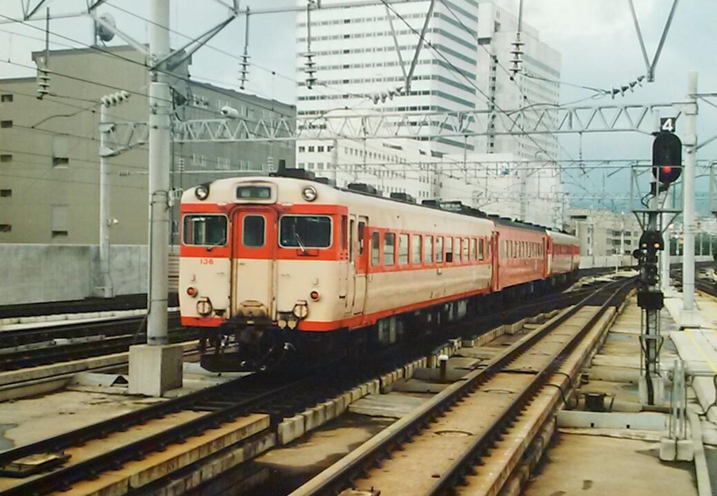 f:id:okinawa-rail:20200515215249j:plain