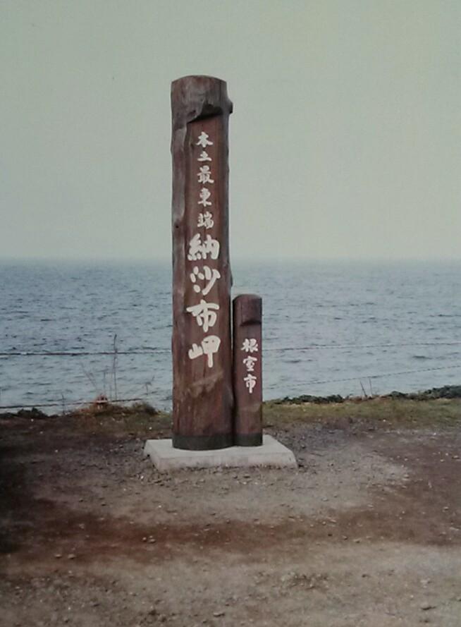 f:id:okinawa-rail:20200515215523j:plain