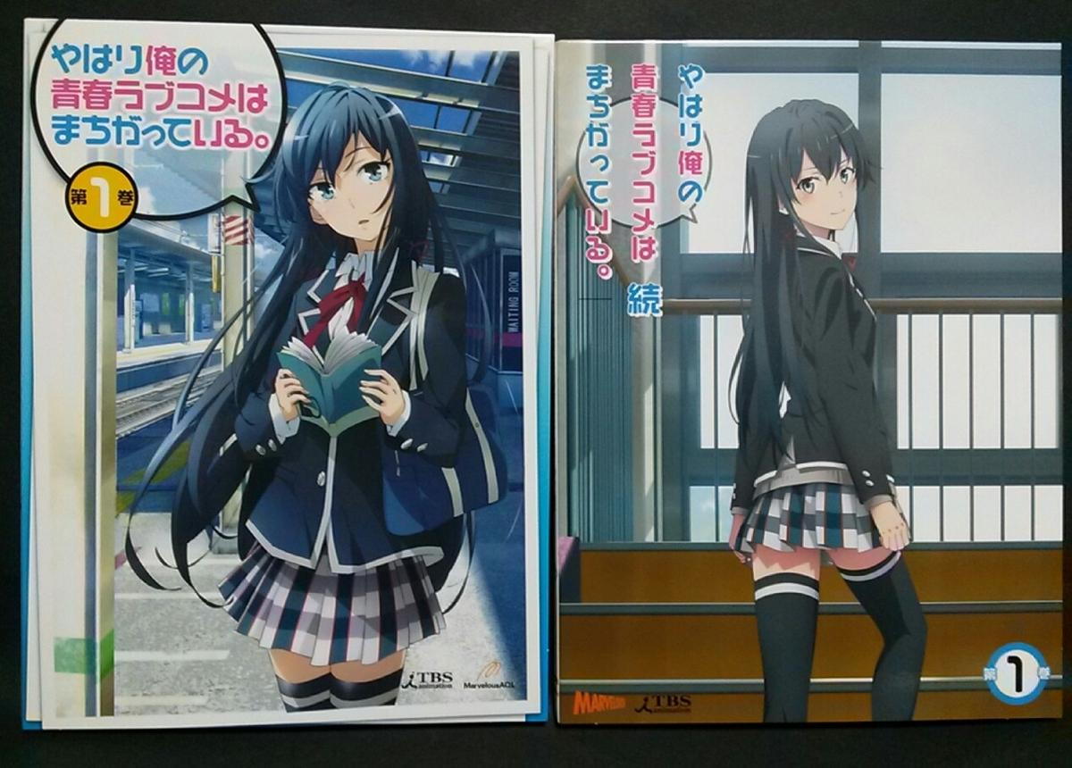 f:id:okinawa-rail:20200716232551j:plain