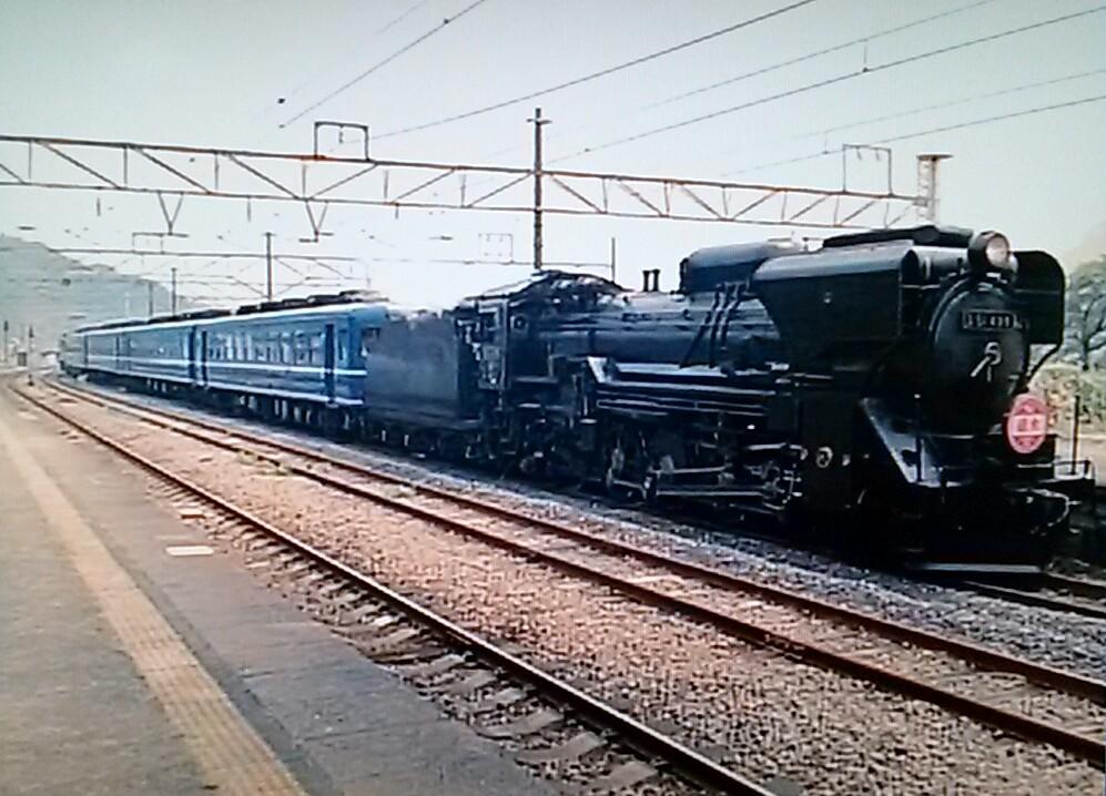 f:id:okinawa-rail:20200717222140j:plain