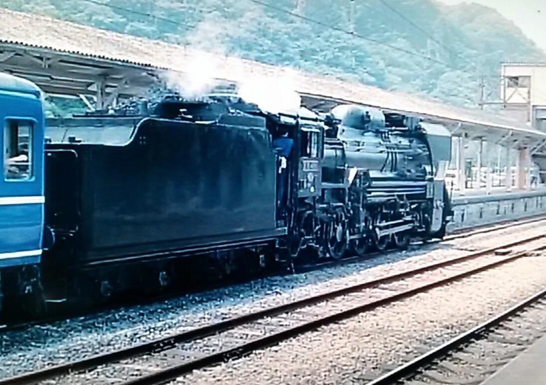 f:id:okinawa-rail:20200717222236j:plain