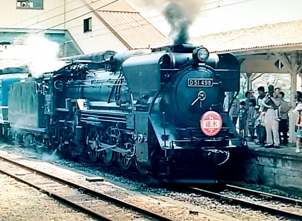 f:id:okinawa-rail:20200717222657j:plain