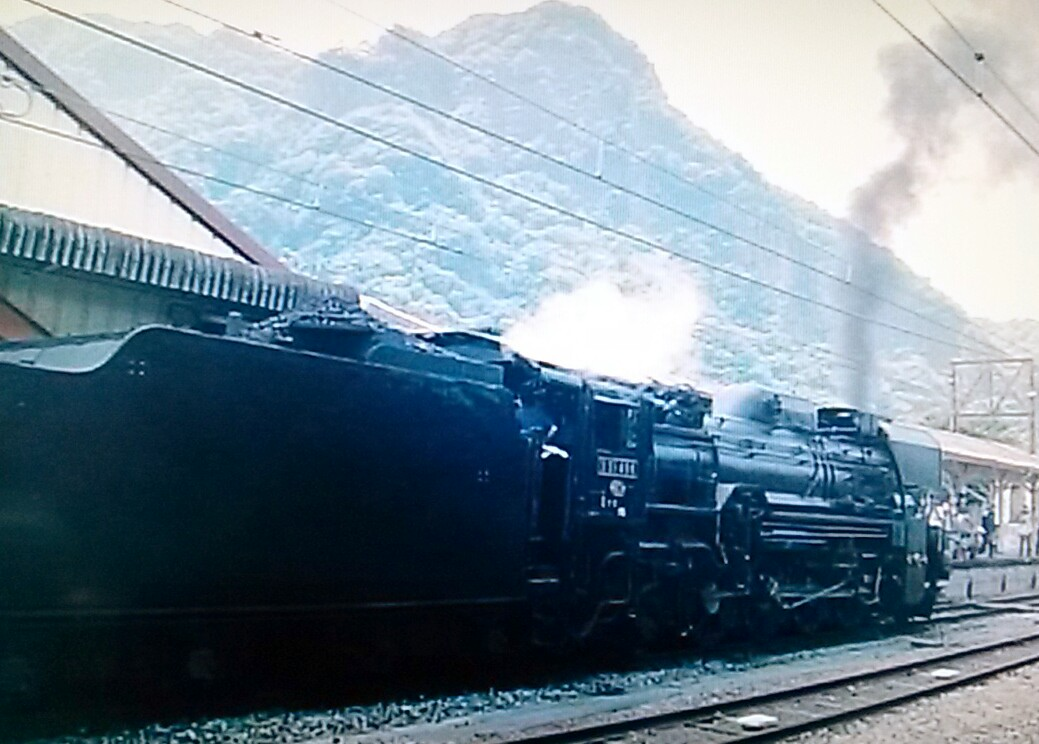 f:id:okinawa-rail:20200717222804j:plain