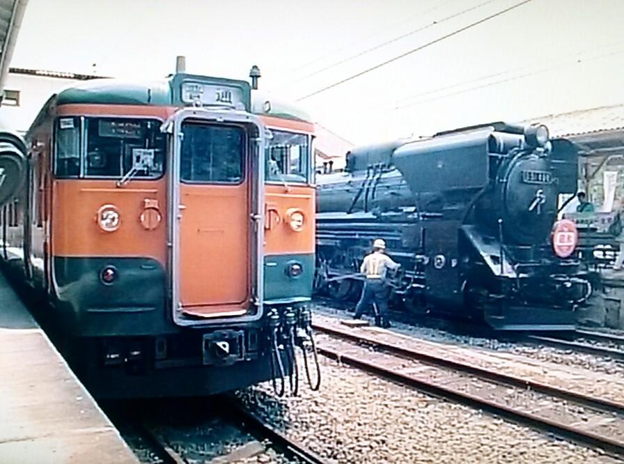 f:id:okinawa-rail:20200717222858j:plain