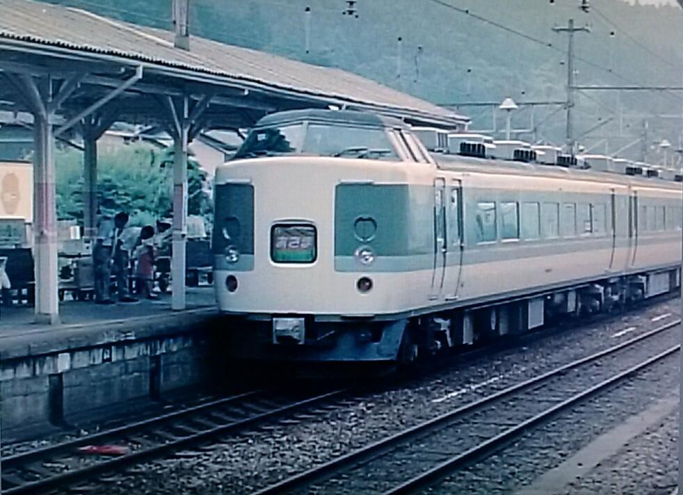 f:id:okinawa-rail:20200727003801j:plain