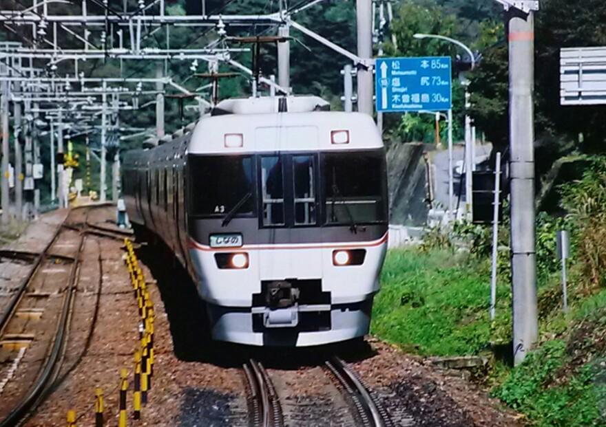 f:id:okinawa-rail:20200727003857j:plain