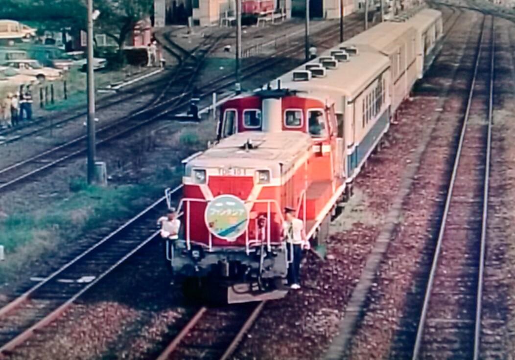 f:id:okinawa-rail:20200826214723j:plain