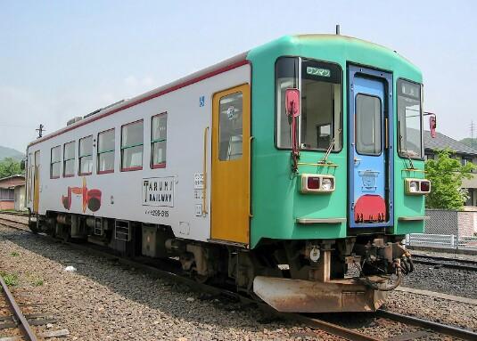 f:id:okinawa-rail:20200826215327j:plain