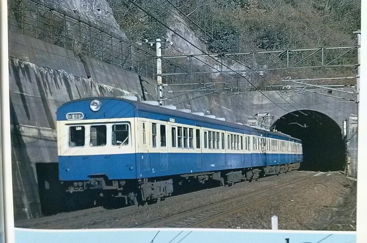 f:id:okinawa-rail:20201003203106j:plain