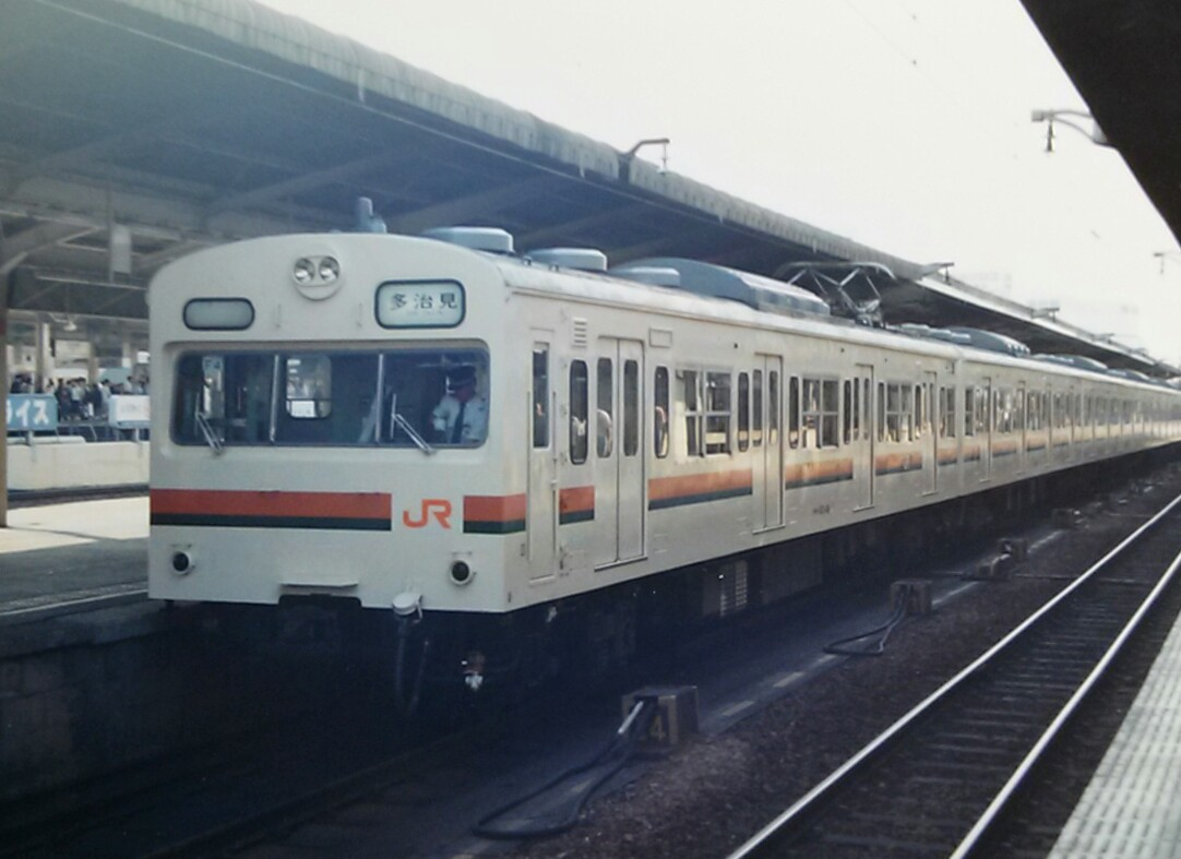 f:id:okinawa-rail:20201003203323j:plain
