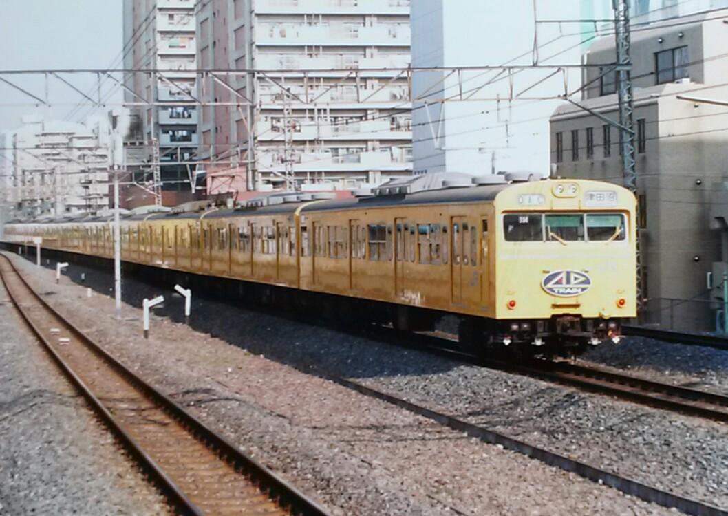 f:id:okinawa-rail:20201003203656j:plain