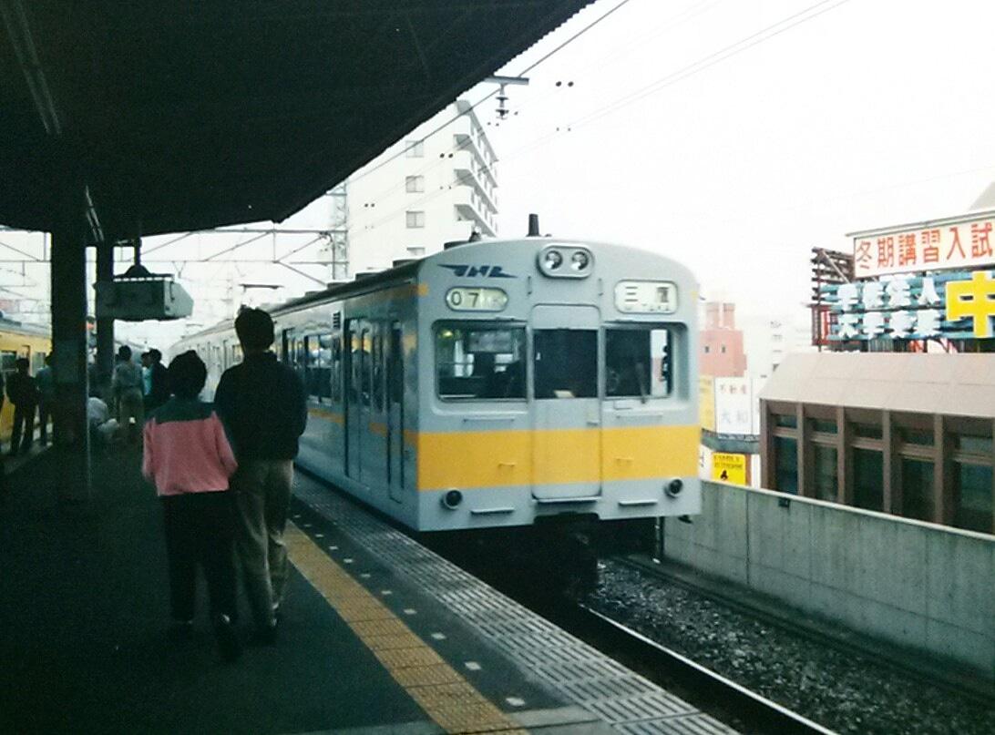 f:id:okinawa-rail:20201003204057j:plain