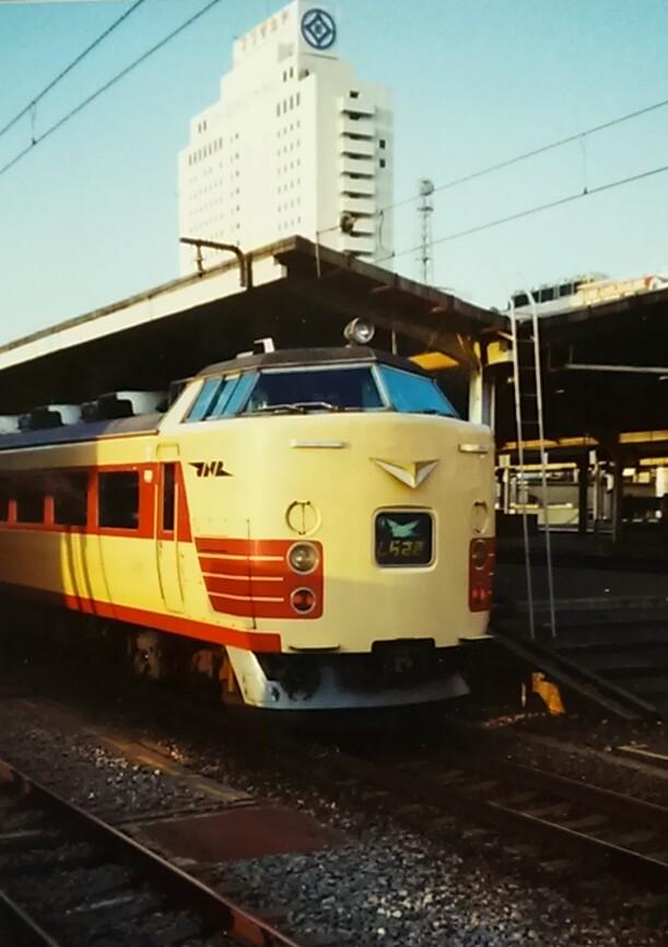 f:id:okinawa-rail:20201014232838j:plain