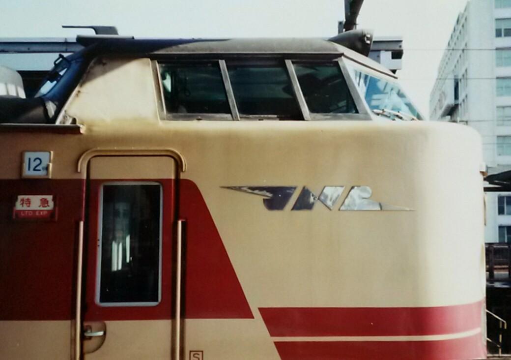 f:id:okinawa-rail:20201014232928j:plain
