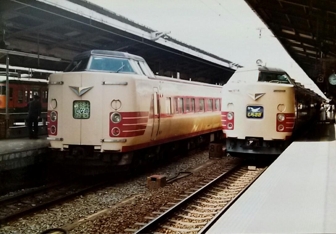 f:id:okinawa-rail:20201014233018j:plain