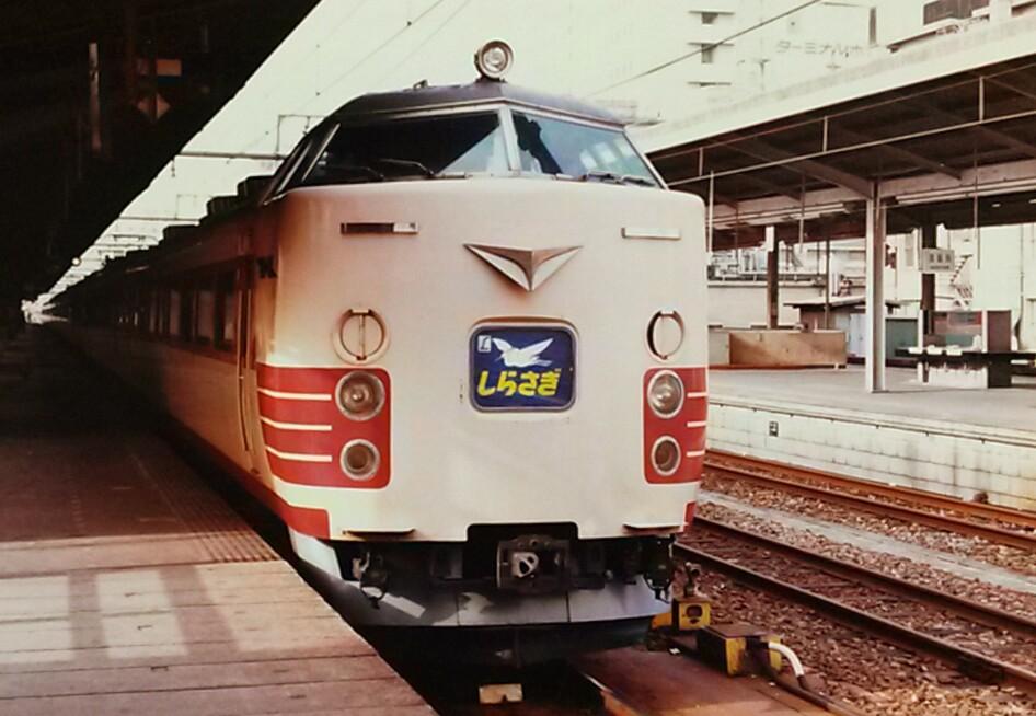 f:id:okinawa-rail:20201014233133j:plain