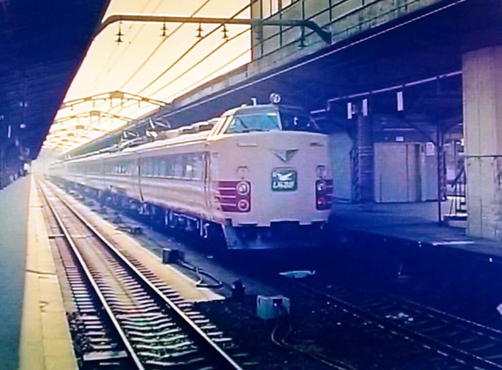f:id:okinawa-rail:20201014233336j:plain