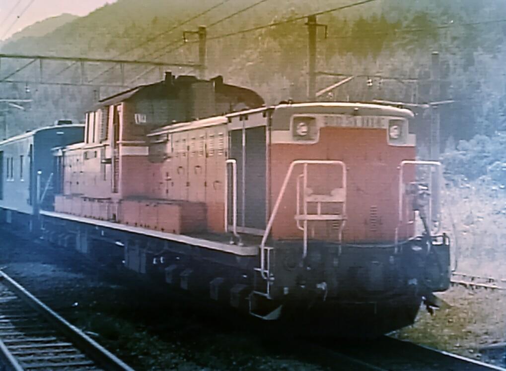 f:id:okinawa-rail:20201015220133j:plain