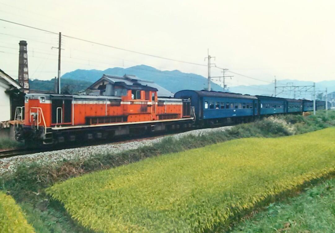 f:id:okinawa-rail:20201016220159j:plain