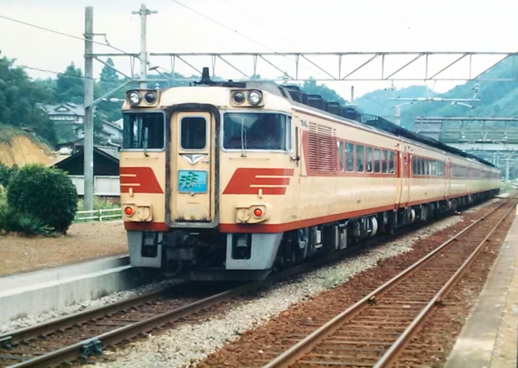 f:id:okinawa-rail:20201016220638j:plain