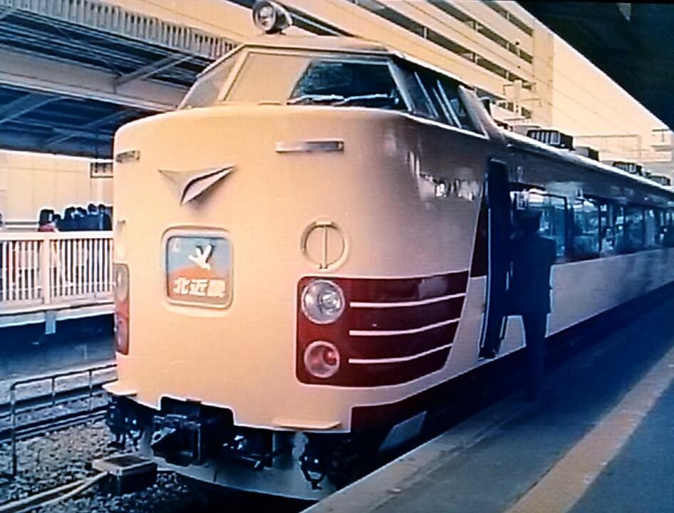 f:id:okinawa-rail:20201016220734j:plain