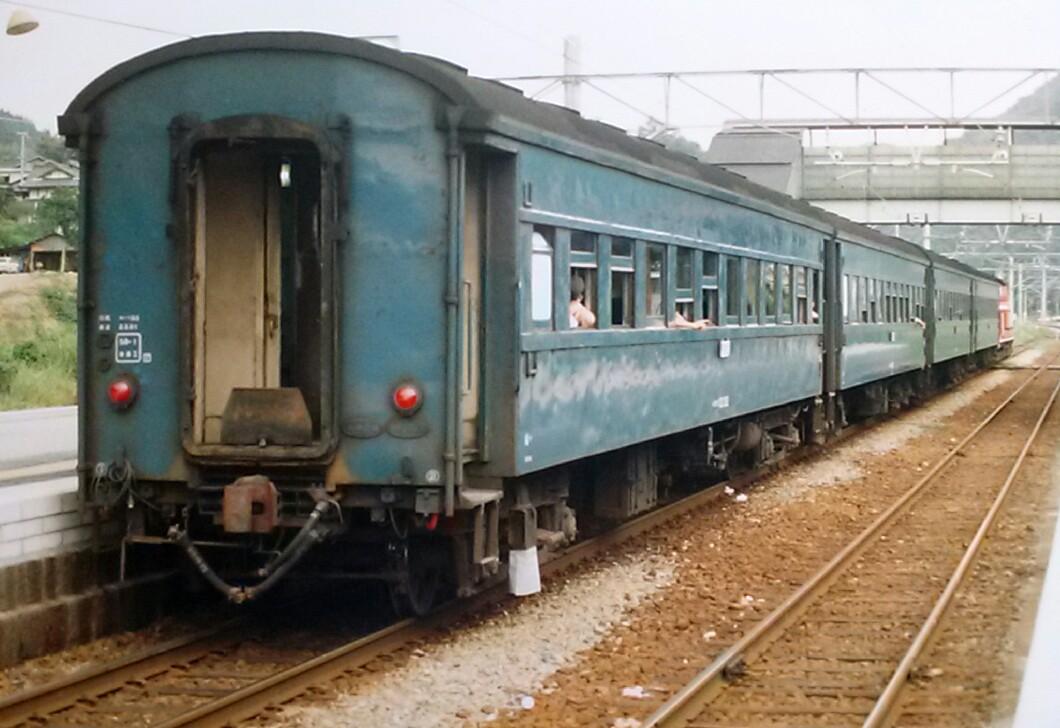 f:id:okinawa-rail:20201016220809j:plain
