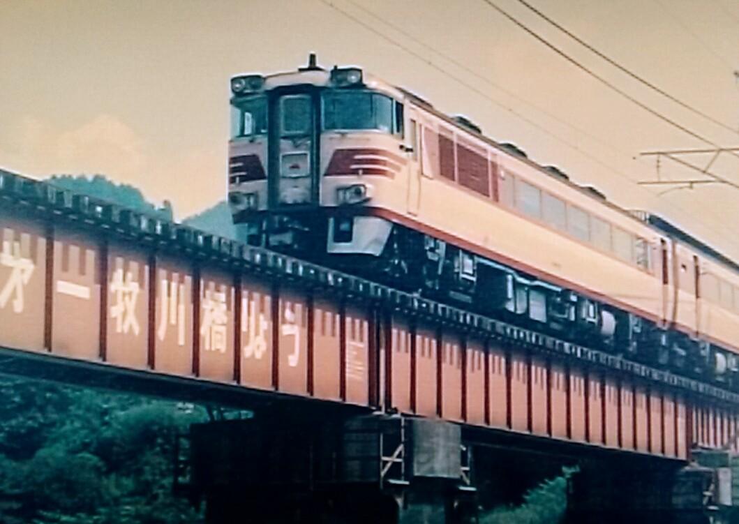 f:id:okinawa-rail:20201017003546j:plain