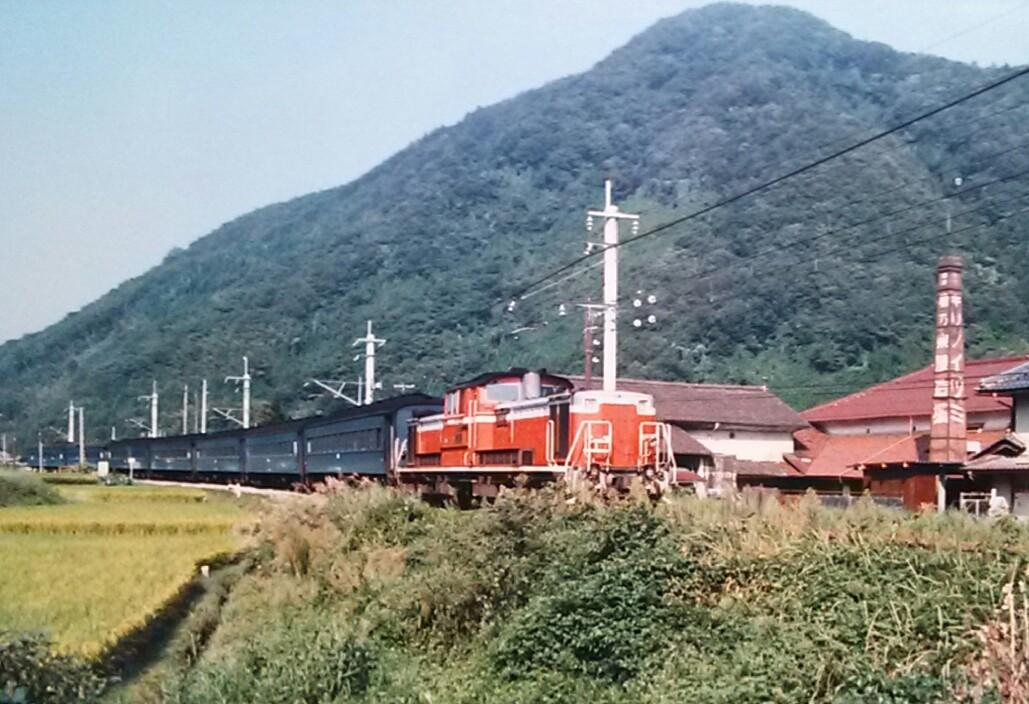 f:id:okinawa-rail:20201017092754j:plain
