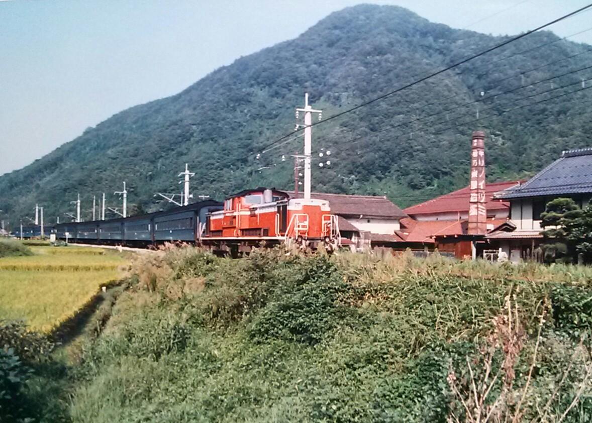 f:id:okinawa-rail:20201017093400j:plain