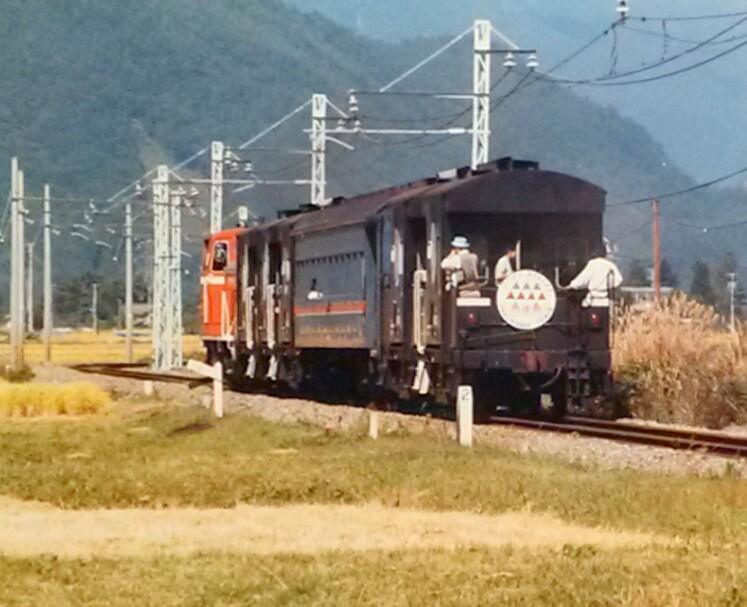 f:id:okinawa-rail:20201017220348j:plain