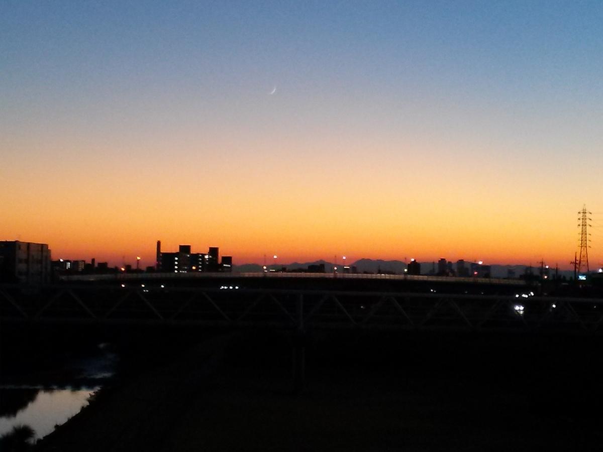 f:id:okinawa-rail:20201018173558j:plain