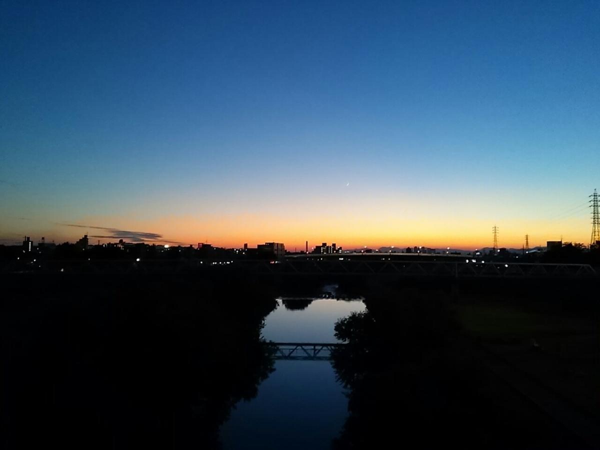 f:id:okinawa-rail:20201020000022j:plain