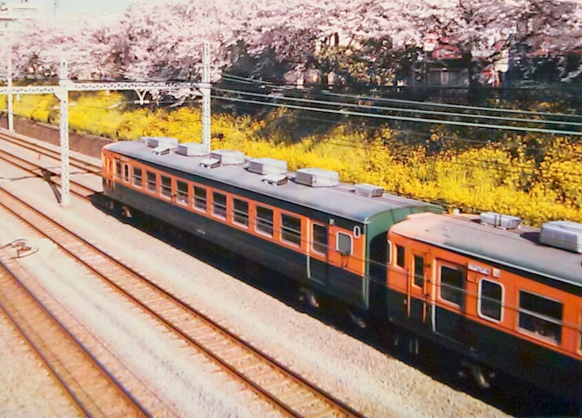f:id:okinawa-rail:20201021234447j:plain