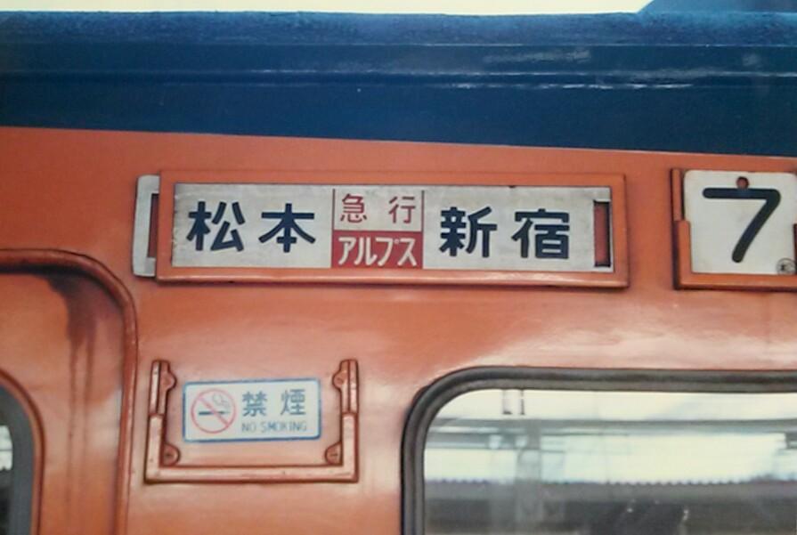 f:id:okinawa-rail:20201022000553j:plain