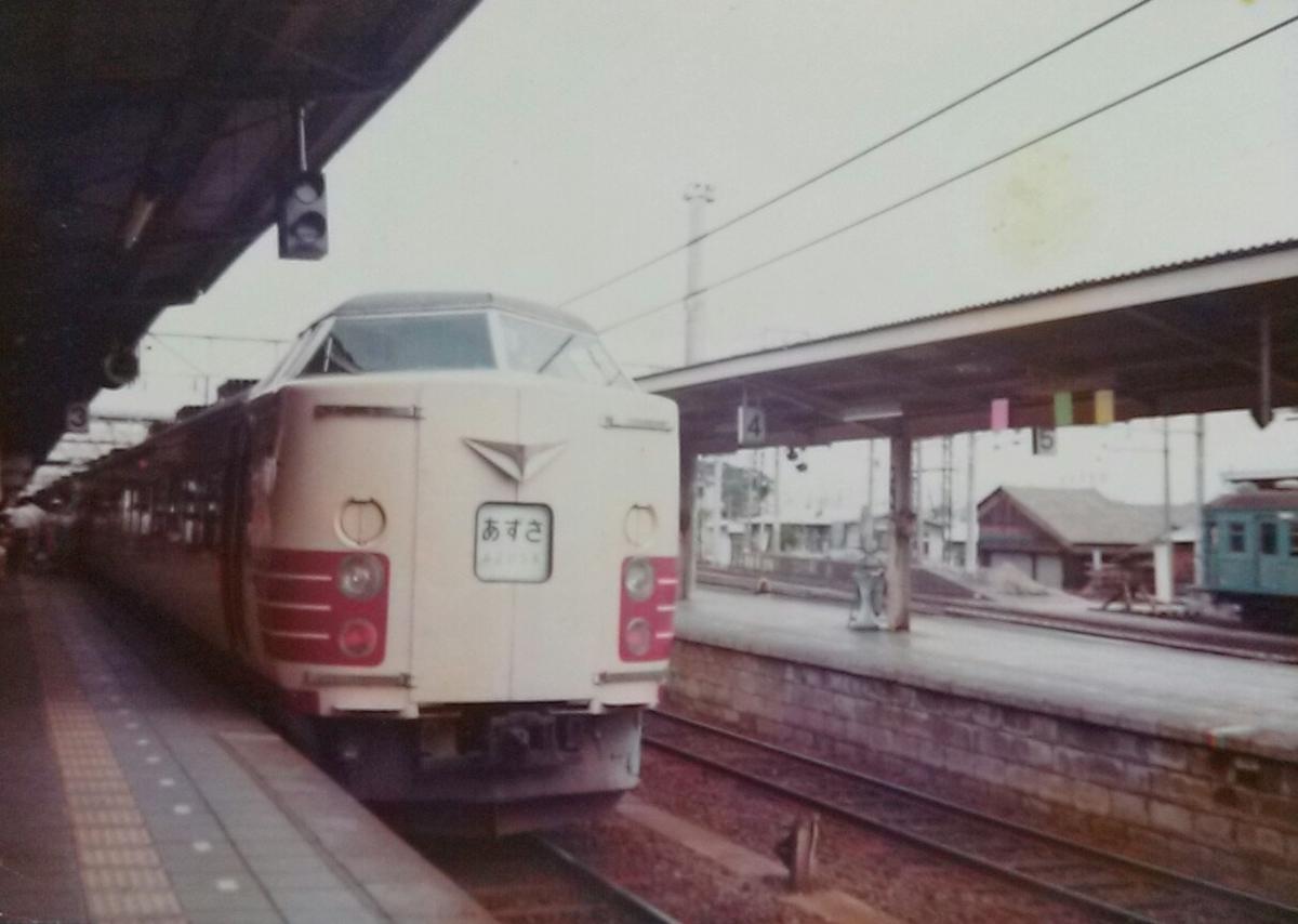 f:id:okinawa-rail:20201022000843j:plain