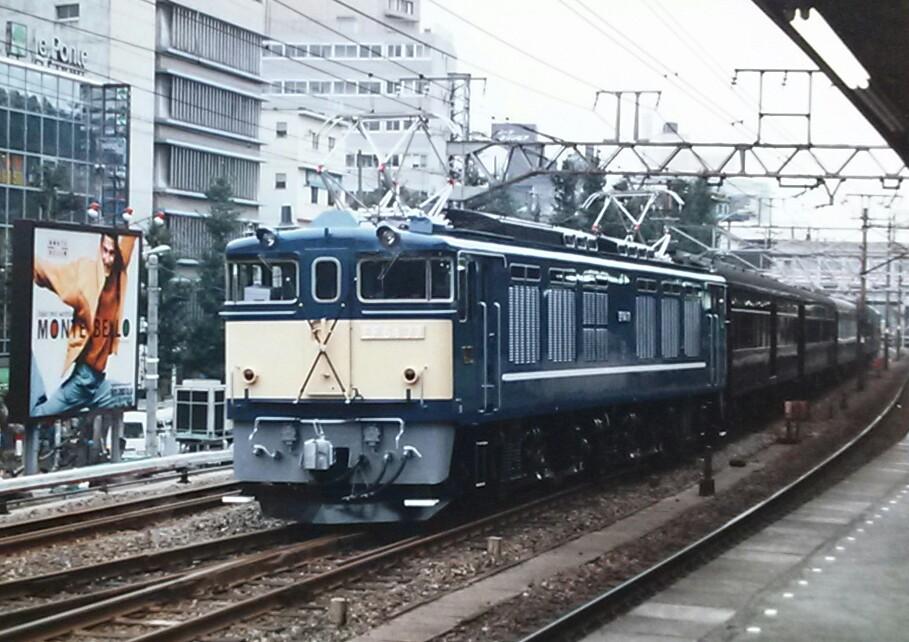 f:id:okinawa-rail:20201121232027j:plain
