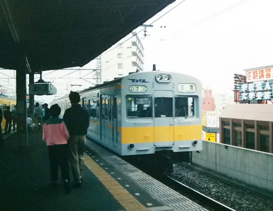 f:id:okinawa-rail:20201122001524j:plain