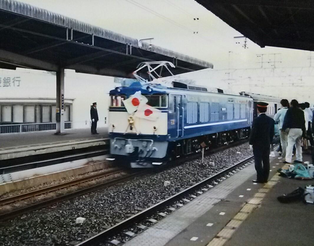 f:id:okinawa-rail:20201122002107j:plain