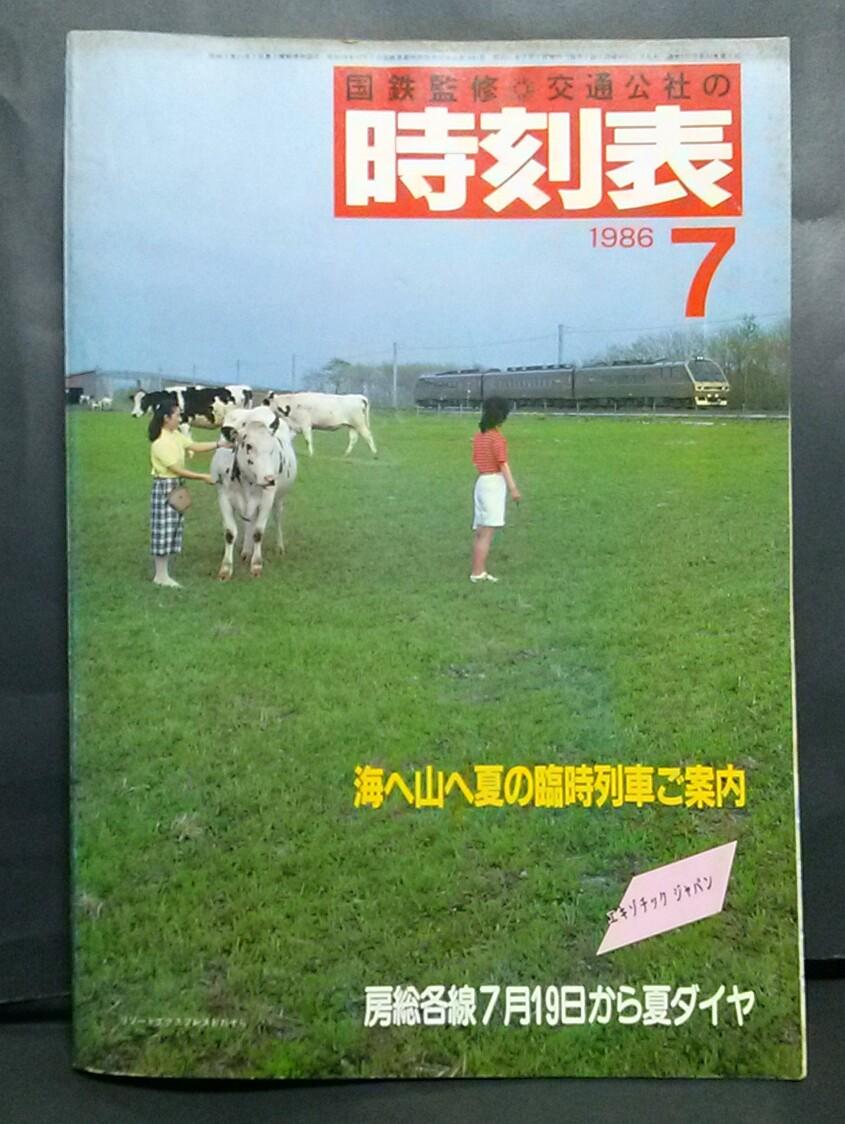 f:id:okinawa-rail:20201122002600j:plain