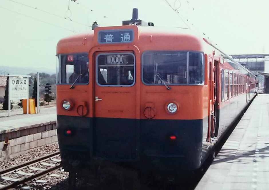 f:id:okinawa-rail:20201122004702j:plain